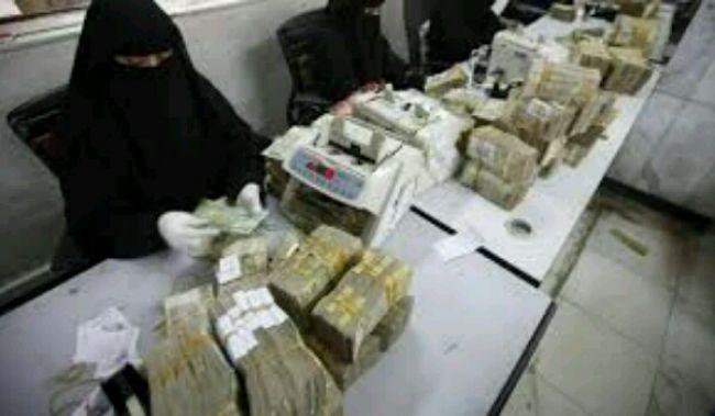 أنباء عدن | اليمن يكافح للإفراج عن حساباته المجمدة في الخارج