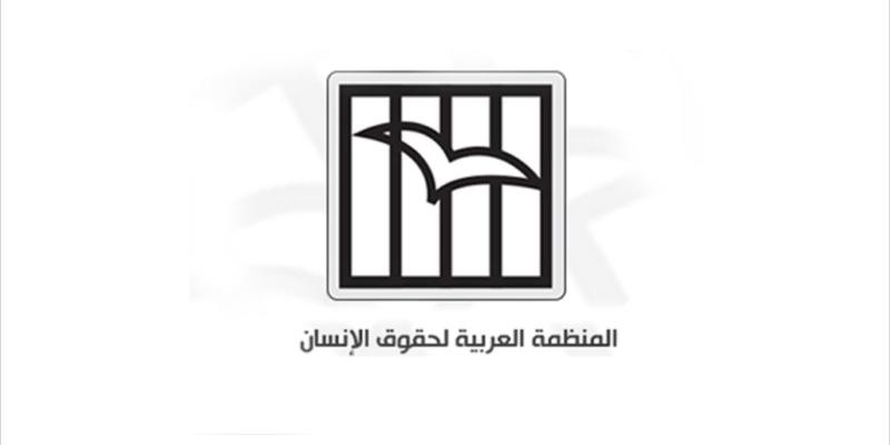 """العربية لحقوق الإنسان قلقة بشأن اعتقال """"حدود"""""""