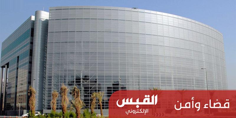 ديوان المحاسبة: حبس مدير 6 أشهر