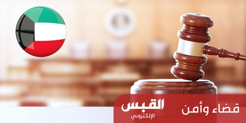 محكمة الوزراء تحجز التظلم ضد قرار لجنة التحقيق الدائمة