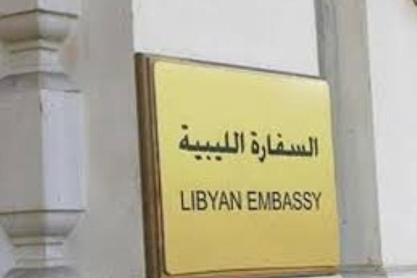 شبهة خطأ طبي بوفاة سيدة ليبية في مصر