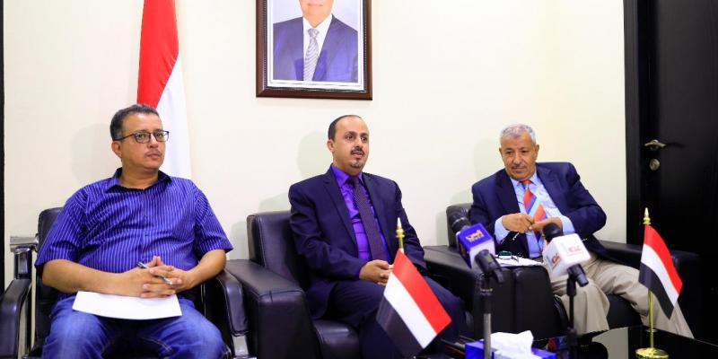 وزير الاعلام: لا يوجد منتصر او خاسر في اتفاق الرياض