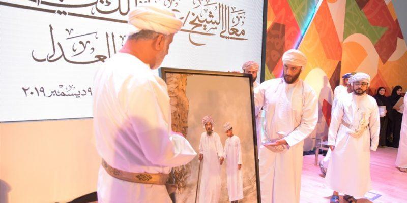 جريدة الرؤية العمانية - خمس مبادرات رائدة تم تكريمها في اليوم العالمي لحقوق الإنسان بالسلطنة