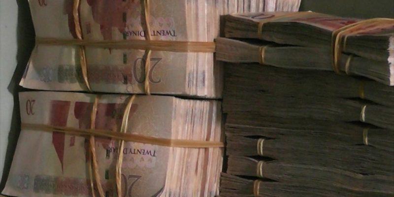 """""""عيون إيرلندية"""" على أموال ليبيا المجمّدة"""