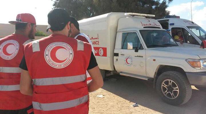 جمعية الهلال الأحمر