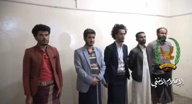 أنباء عدن-إخباري مستقل | مراقبون: هكذا تم إنقاذ حياة قتلة الشاب عبدالله الاغبري من حكم الإعدام..!