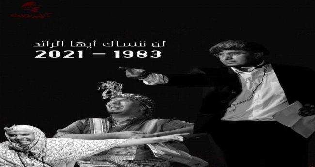 أنباء عدن-إخباري مستقل | من هو رائد طه الفنان العدني الذي توفي أمس وهو يستعد لتصوير مسلسل رمضاني في المهرة ؟