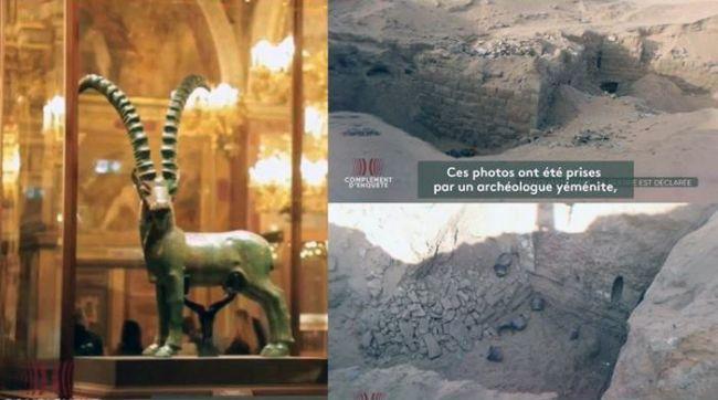 أنباء عدن-إخباري مستقل | غضب واستنكار يمني بعد عرض تمثال حميري باسم امير قطري