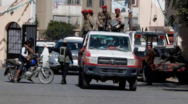 أنباء عدن-إخباري مستقل | صحيفة دولية تكشف عن مساع حوثية لمصادرة فنادق وممتلكات في ثلاث مدن يمنية