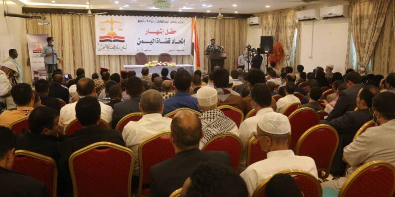 انعقاد حفل اشهار إتحاد قضاة اليمن